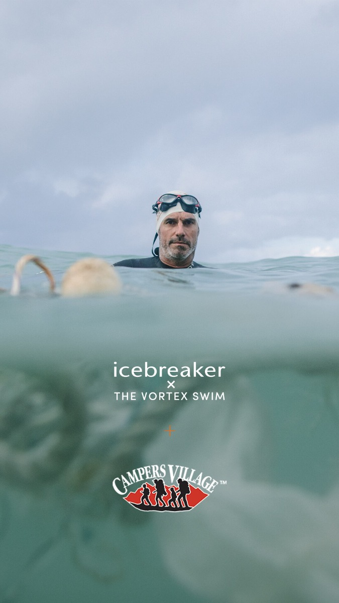 The Vortex Swim